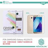 NILLKIN SAMSUNG Galaxy A3(2017) 超清防指紋保護貼-套裝版 含鏡頭貼