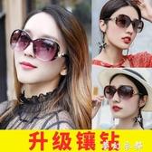 太陽鏡女士新款韓版潮防紫外線變色墨鏡眼睛時尚圓臉偏光眼鏡夢幻