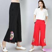 復古文藝民族風繡花棉麻大尺碼女裝寬鬆闊腿燈籠褲