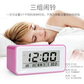 優惠快速出貨-萬年歷語音報時鐘多功能鬧鐘創意學生電子床頭兒童貪睡聰明小鬧鐘