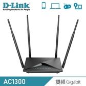 【D-Link 友訊】 DIR-853 AC1300 MU-MIMO 雙頻無線路由器 【加碼贈口罩收納套】