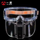 透明頭戴全面具防護面屏防飛濺防沖擊打磨噴漆切割防護目眼鏡面罩『新佰數位屋』