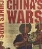 二手書R2YB《CHINA S WARS ROUSING THE DRAGON