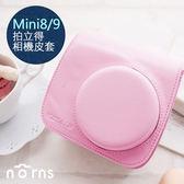 Norns  富士mini8 mini9 復古加蓋拍立得相機皮套  【粉紅色】 附背帶