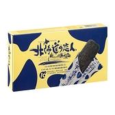 掬水軒 北海道戀人-巧克力牛奶酥餅條(110g)【小三美日】