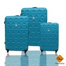 行李箱28+24+20吋 ABS材質 花花系列【Gate9】