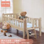兒童床 實木兒童床帶護欄帶樓梯 兒童床拼接大床男孩女孩寶寶單人床·liv