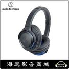 【海恩數位】日本鐵三角 audio-technica ATH-WS660BT 便攜型耳罩式耳機
