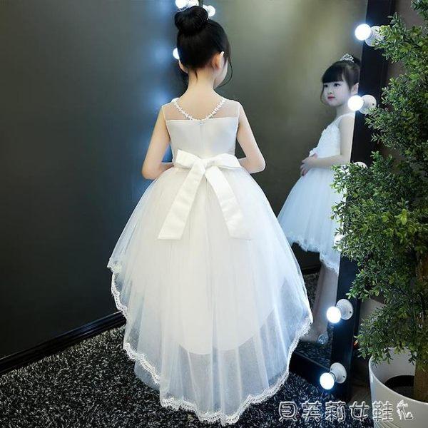女童禮服公主裙女童蓬蓬紗兒童禮服小主持人鋼琴演出服花童 貝芙莉