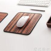 滑鼠墊 滑鼠墊筆記本木質電腦周邊真皮辦公桌小桌墊創意滑鼠墊 綠光森林