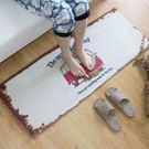 時尚創意地墊21 廚房浴室衛生間臥室床邊門廳 吸水長條防滑地毯(45cm*115cm)