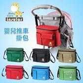 寶寶嬰兒車掛包媽咪兒童推車掛袋配件通用便攜多功能儲物收納袋 全館免運