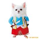 日本狗狗衣服直立搞笑衣服寵物變身裝泰迪比熊變身裝【小獅子】