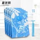 真空收納袋 富爾瑪真空壓縮袋10件套加厚收納袋特大號棉被換季衣服整理袋送泵