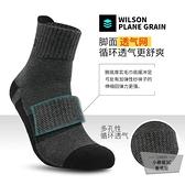3雙|男女中筒跑步休閒運動襪透氣加厚毛巾籃球襪子【小檸檬3C】