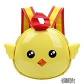 兒童包防走失包幼兒園書包寶寶卡通蛋殼包1-2-3歲5男女童雙肩背包【街頭布衣】