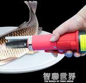 電動魚鱗刨刮鱗器殺魚工具商用全自動防水刮魚鱗器打去魚鱗機神器ATF