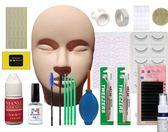美睫嫁接睫毛工具套裝初學者開店學員培訓假人頭模型基礎練習套裝