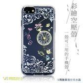 【04396】Apple iPhone6/7/8 Plus (5.5)施華洛世奇水晶 軟套 保護殼 彩繪空壓殼 -饗宴