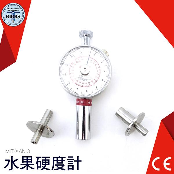 利器五金 XAN-3 水果硬度計 果實硬度 瓜果測試 硬度檢測