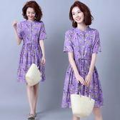 洋裝 連身裙 2019夏季新款女裝碎花裙中長款抽繩收腰修身顯瘦短袖連衣裙大擺裙