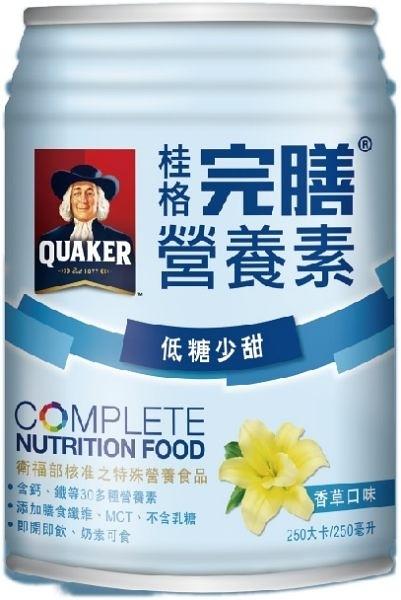 (加贈2罐) 桂格完膳營養素(香草-低糖少甜) 250ml*24罐/箱 *維康