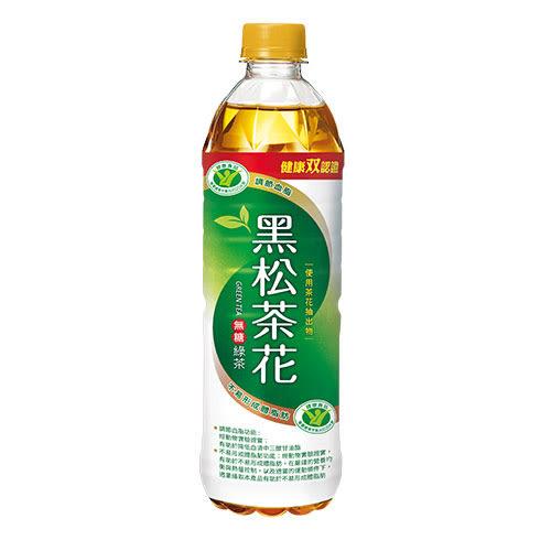 黑松茶花綠茶580ml*24入【愛買】