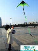 風箏 濰坊網紅風箏大人專用特超大型號高檔微風易飛中國風2021年新款20 【海闊天空】