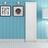 【Arkhouse】新古典風格上下右開門單抽D款餐廳高櫃 W66*H218*D43