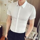 夏季襯衫男短袖韓版潮流男士襯衣半袖商務休閒工作服薄款寸衫 FX5219 【MG大尺碼】