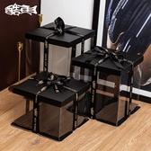 禮盒酷魚透明生日蛋糕盒子6 8 10 12 4寸雙層加高方形塑料包裝盒定制-凡屋
