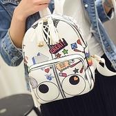 後背包-印花韓版時尚學生書包女雙肩包2色73fd18[時尚巴黎]
