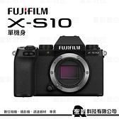預購中 Fujifilm X-S10 單機身 無反相機 6級五軸機身防震 4K30P錄影【恆昶公司貨】