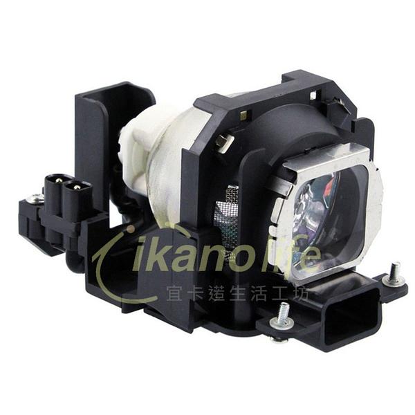 PANASONIC-OEM副廠投影機燈泡ET-LAP98 / 適用PT-PX660、PT-PX670、PT-UX80NT