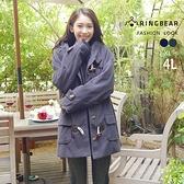 連帽外套大衣--經典學院風連帽修身牛角扣大口袋保暖毛呢大衣(灰.藍XL-5L)-J226眼圈熊中大尺碼◎
