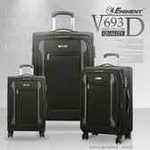 《熊熊先生》2020 旅展特賣 萬國通路 eminent 行李箱 旅行箱 25吋 V693D 可加大 飛機輪 布箱 商務箱