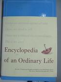 【書寶二手書T4/原文小說_AAS】Encyclopedia Of An Ordinary Life_Rosenthal, Amy Krouse