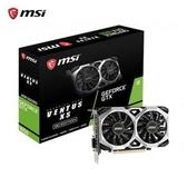 【綠蔭-免運】微星MSI GTX1650 VENTUS XS 4G OC PCI-E顯示卡