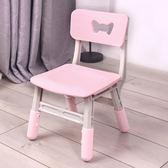 618好康又一發加厚兒童椅子幼兒園靠背椅
