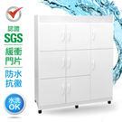 IHouse-SGS 防潮抗蟲蛀緩衝塑鋼三層五開門置物碗盤櫃