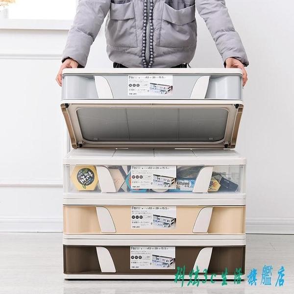 儲物盒 床底抽屜式收納箱塑料特大號家用衣服透明整理箱子床下 OO8104『科炫3C』