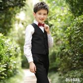 花童禮服 男童禮服馬甲花童男孩主持人兒童西裝鋼琴表演演出服裝小西服 CP5045【甜心小妮童裝】