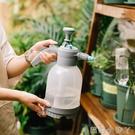 噴壺澆花噴霧瓶園藝家用灑水壺氣壓式噴霧器壓力澆水壺小型噴水壺 蘿莉小腳丫