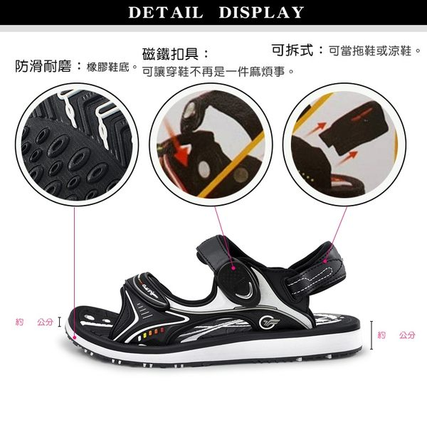 GP涼拖鞋.G.P 阿亮代言.高彈性舒適磁扣兩用涼拖鞋.黑/藍/黑桃【鞋鞋俱樂部】【255-G8666BW】