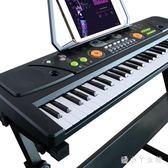 兒童電子琴玩具初學者寶寶多功能彈奏音樂玩具琴 XW892【潘小丫女鞋】