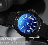 兒童手錶 夜光手錶男學生潮流韓版初中兒童男孩電子錶青少年男錶防水石英錶 都市韓衣