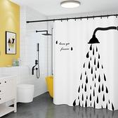 浴簾 衛生間浴簾防水布套裝浴室免打孔防霉簾子掛簾洗澡隔斷簾加厚淋浴【降價三天】