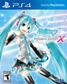 PS4 初音未來 -Project DIVA- X(美版代購)