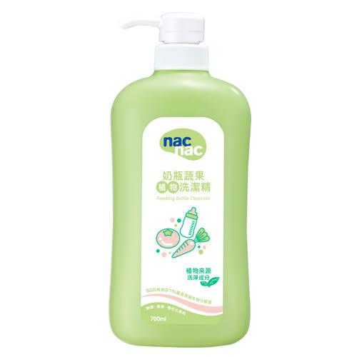 【奇買親子購物網】Nac Nac奶瓶清潔劑