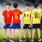 世界杯2018世界杯德國阿根廷法國巴西葡萄牙球衣兒童足球服短袖套裝 伊蒂斯女裝